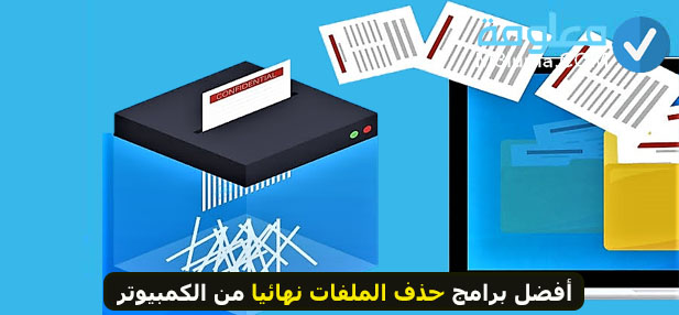 كيف اعرف ضمان الايفون حاسبات العرب