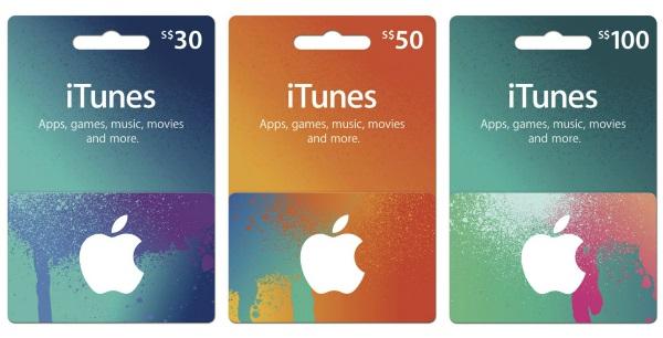 بطاقة ايتونز سعودي مجانا