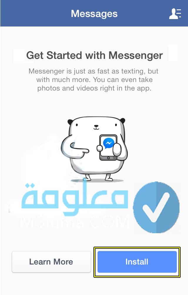 تسجيل دخول ماسنجر عربي