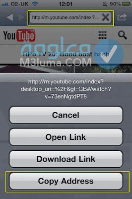 برنامج تنزيل من اليوتيوب للايفون