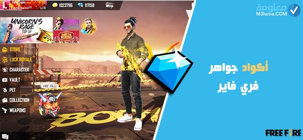 shop2game تركيا