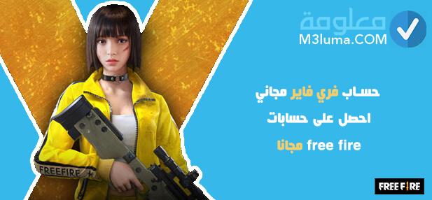 shop2game اكواد