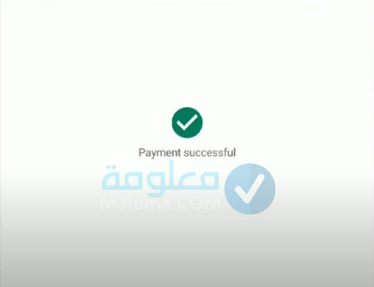 chop maroc telecom free fire
