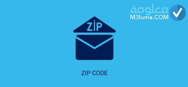 الرمز البريدي لليمن صنعاء ZIP CODE