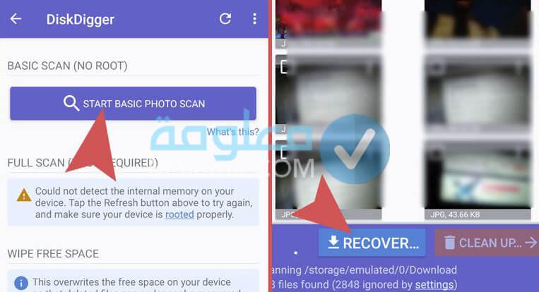 استعادة الملفات المحذوفة من SD Card للاندرويد مجانا