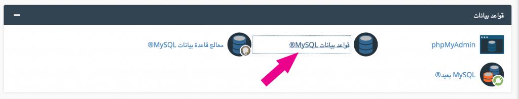 Error Establishing a Database Connection MySQL Databases