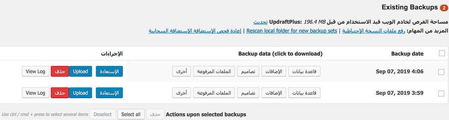 Restore backups UpdraftPlus