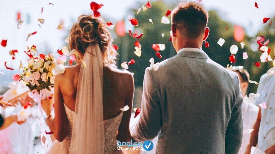 حلمت ان صديقتي تزوجت