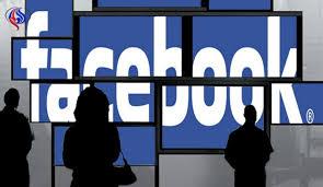 كيفية إظهار الأصدقاء المقترحين من الفيس بوك