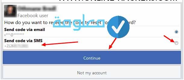 كيفيه اختراق حساب فيسبوك