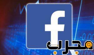 تحميل فيس بوك للكمبيوتر ويندوز 10 64 بت 7 و 8.1