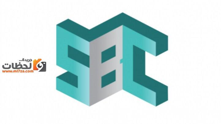 تردد قناة sbc الجديد 2022 اس بي سي السعودية 1443 بجودة عالية HD