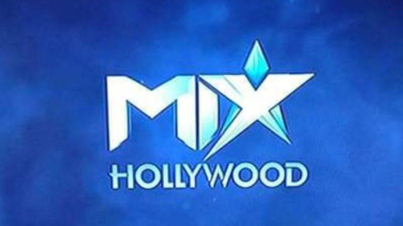 استقبل حالا تردد قناة ميكس هوليود Hollywood Mix الجديد 2022 على نايل سات
