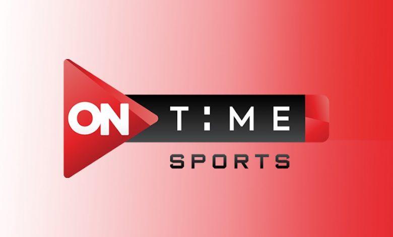 تردد قناة اون تايم سبورت ON Time Sport 2022 الجديد علي القمر الصناعي Nile sat
