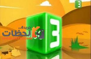 استقبال تردد قناة ام بي سى 3 اطفال ٢٠٢٠