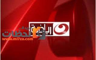 تردد قناة النهار الرياضية الجديد على الاقمار الصناعيه النايل سات والعرب سات 2022
