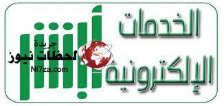 الهوية الرقمية هي أحدث صيحات الذكاء الاصطناعي عبر تطبيق أبشر أفراد SA بالسعودية