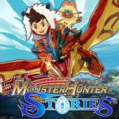 تحميل لعبة مونستر هنتر للاندرويد والكمبيوتر Monster Hunter Stories apk أخر اصدار
