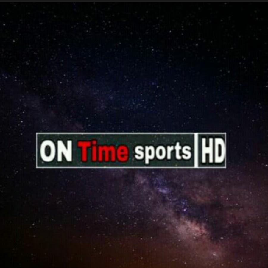 تردد قناة اون تايم سبورت 2022 الجديد على نايل سات.. استقبل قناة On time SportsTV لمتابعة اهم مباريات كرة القدم