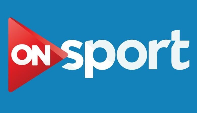 تردد أون سبورت الجديد ON sport على النايل سات والعرب سات 2022